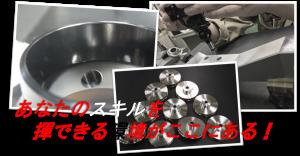 株式会社J's Factoryの画像・写真