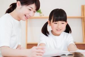 株式会社学研エデュケーショナルの画像・写真
