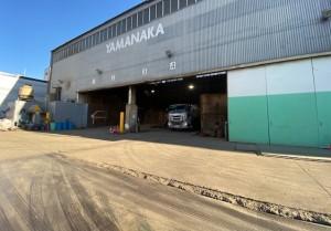 株式会社YAMANAKA 戸田工場の画像・写真