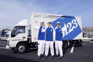 アート引越センター長野株式会社の画像・写真