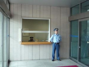 山形警備保障株式会社の画像・写真