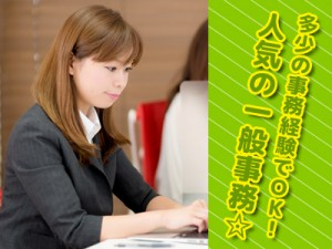 ヒューマンリレーションズ株式会社の画像・写真