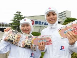 伊藤ハム株式会社の画像・写真