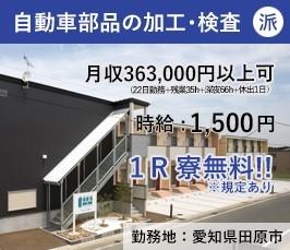 サンスイ機工株式会社の画像・写真
