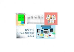 株式会社藤伸の画像・写真